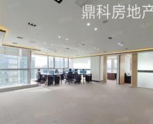 (出租)政务区天鹅湖万达广场精装带家具256平大气前台!现房热租中!
