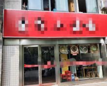 (转让)江宁区天元吉第小吃店低价转让适合任何行业