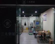 (转让) 南京明发广场外卖旺铺品牌店