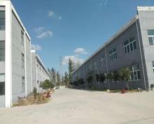 (出租)3000方标准单层厂房,有4000方空地