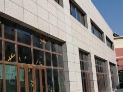 [A_18702]【第二次拍卖】南京市浦口区浦东路7号新泰商务楼共计96套房产
