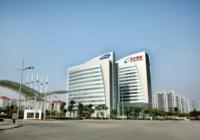 江北新区地铁三号线沿线商业-1地块(新区2018G01) 初判报告