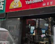(出租)出售鼓楼滨江商务区 沿街小区门口 人流量大