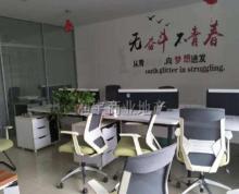 (出租) 云龙万达附近绿地瀛海写字楼 精装修105平出租