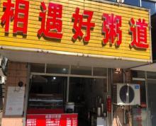 (转让)钟楼区小区门口公交站边上早餐店转让(中介勿扰)