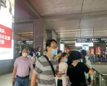 (出租)南京南站 日70w次流量 打造隶属于南京第二个新街口商业街