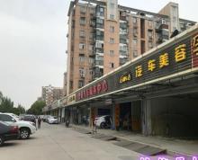 (转让)桥北年租金十万以内,110平汽车美容改装店带会员整体转让