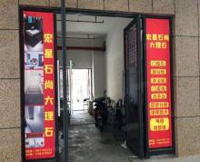 (出售)3号线星火路重餐饮月租金90000捡漏江北高新区前后双开门铺