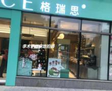 (出售) 诚意出售 梦幻城 格瑞思面包店 独立产权 可贷款