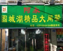 出租新街口淮海路淘淘巷中城国际广场50平