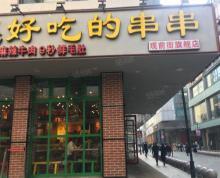 (出售)苏州园区甪直纯一楼沿街门面,地铁口,年租金15万!!!