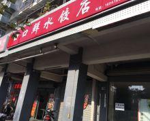 鼓楼区 广州路虎踞路130m²商铺