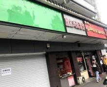 (出租)夫子庙商圈位置好在路口双门头人流大欢迎咨询(免餐饮)