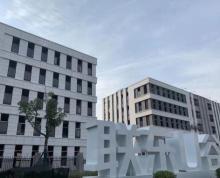 (出售)浦口花旗工业厂房1500平 独栋 办公研发生产厂房 独立产权