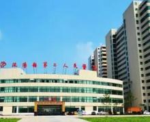 [A_32653]【第一次拍卖】(破)沭阳县第二人民医院有限公司医疗办公用房、土地、附属医疗设施等