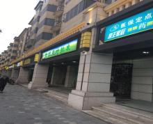 (出租) 出租江宁东山文靖路苏果斜对面店铺