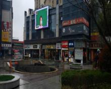 (出租)江宁核心位置旺铺招租 人流量大 展示面广 欢迎咨询