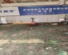 (出租)广成工业园1号门西南边