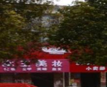(出售) 7200元/m2出售京口学府路临街门面