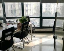 南京市鼓楼区鸿德大厦20号办公用房