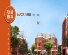 (出售) 腾飞江宁 私家园林 挑高的大堂商务办公赠送电梯空调