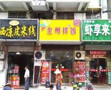 (转让)(人慧快转)沭阳中学南大门对面经营中韩国料理店转让