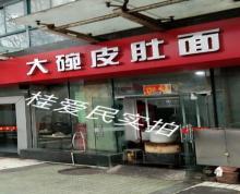 (出售)江宁区将军大道房东急售 主干道 巨大人流 沿街旺铺 可餐饮