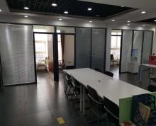 (出租)急租!壹品国际市政府旁写字楼220平方11.5万一年精装修