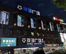 (出售)出售双湖广场餐饮旺铺,带独立产权过户,年租7万,中介勿扰