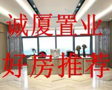 (出售) 谷阳大厦 写字楼 珠江路 地铁口 朝南 华海对面