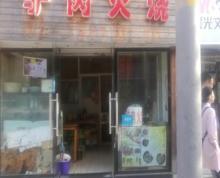 (出租) 秦淮区双塘路64号