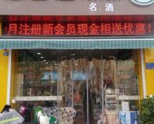 (转让)莲花六号区北门悠百佳零食专卖店整体转让
