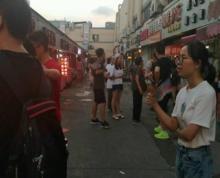 南航后街胜太路大市场摊位合租价格面议