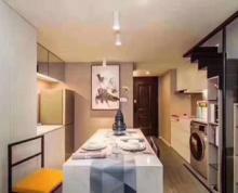 丹徒新区——宝龙公寓