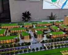 (出售)直售汊河经开区地铁旁厂房,产证齐全,首层高10米,欢迎致电