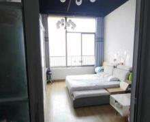 奥邦单身公寓精装修学区房