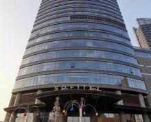 (出售)房东低价急售,苏宁广场97平87万可谈,环境好,标志性建筑