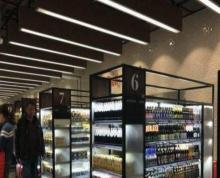 新开超市招生鲜百货烘焙