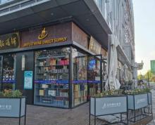 (出售)面积随你选出售南京南站 重餐饮带租约临街旺铺自用出租皆可