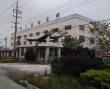 [A_32563]【第一次拍卖】泰州市威鸿液压机械有限公司位于泰州市姜堰区顾高镇俞庄村的工业房地产