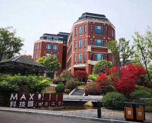 江宁大学城地铁旁独栋办公楼