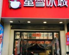 (转让)知名品牌,奶茶,饮品生意转让。中介及平台勿扰