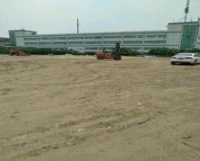 (出租) H 将军大道附近16亩工业空地 重点企业搁置