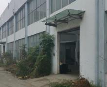 (出租)全框架厂房,局部高14米,局部高12米,可搭建二层三层。