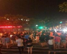 江宁大学城 市口好 学生多 夜市人爆满 适合做餐饮