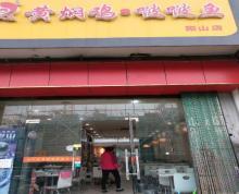 (转让)阳山花苑四区商业街旺铺出租