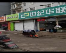 (出售)竹山路双门头纯一楼周边小区密集 临街门面出售