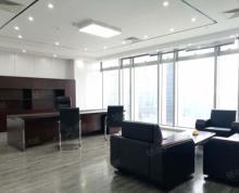 (出租)临近地铁口丨商业圈成熟丨随时看房丨精装带家具丨百利中心写字楼