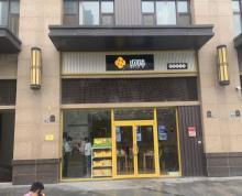 (出售)河西商务区 8米大开间!小面积沿街餐饮门面!特价155万!