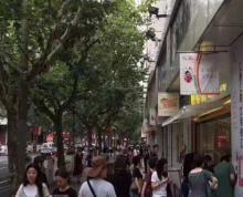 秦淮新街口沿街商铺 客流量大 写字楼 商场配套 租金便宜